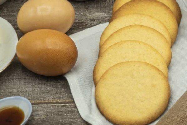 Cookies til småtspisende
