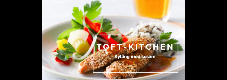 Kylling med sesam, vilde ris og orangesauce